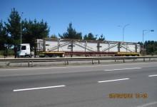 Cerrillos Bicentenario 363